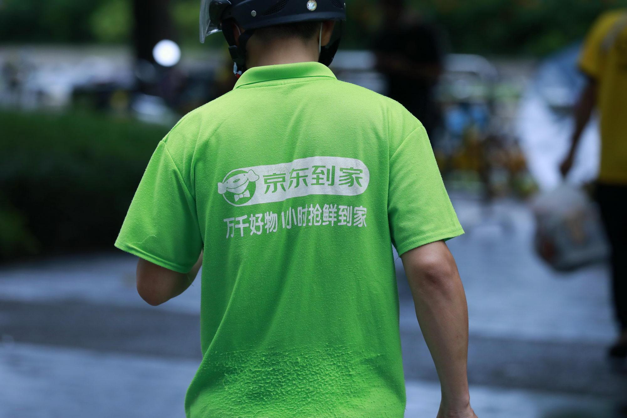 """京东到家正式启动""""1020超市狂欢节""""_零售_电商报"""