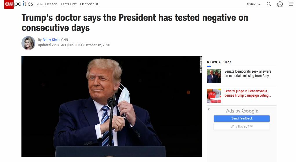 连续检测阴性后,特朗普开始出院后首场竞选集会。