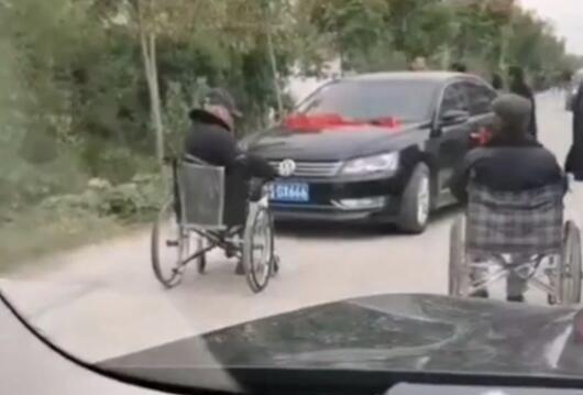 亳州利辛老人组轮椅队拦婚车要钱?