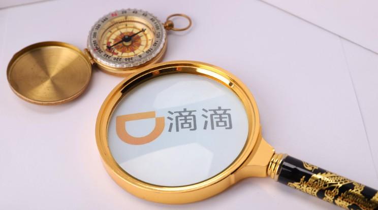 小桔充电与平安租赁达成战略合作_O2O_电商报