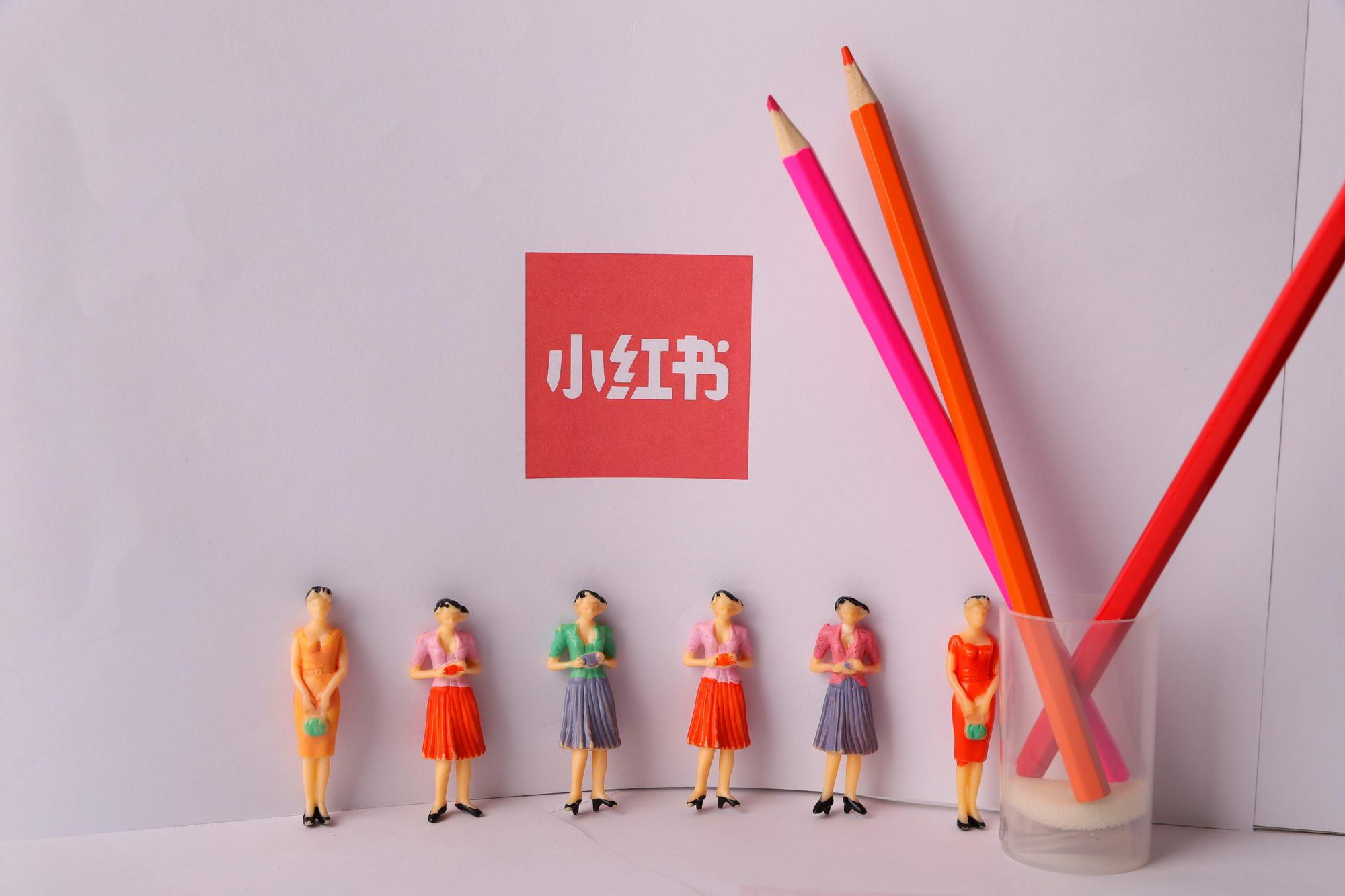 小红书开展上海时装周直播, 促使线上与线下互联