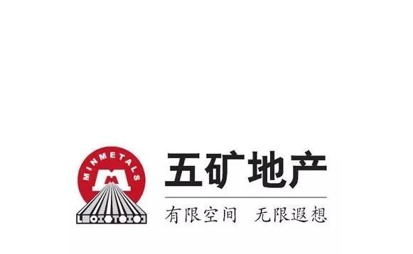 """五矿沈阳房地产公司上架,战略转移""""沈阳LIVE""""起起落落"""