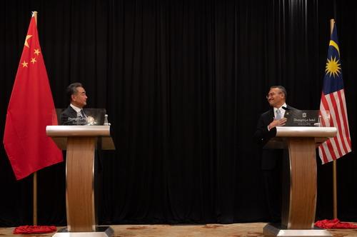 王毅在马来西亚重批美国战略