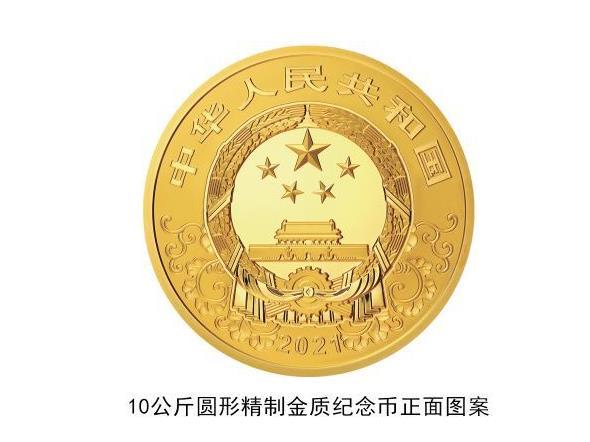牛年金银硬币已于2021年运抵,最高面额为10万元