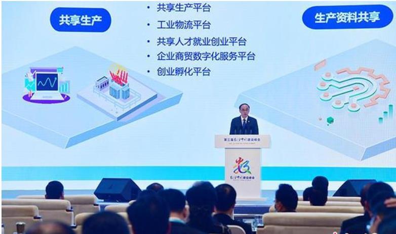 新的商业类型和中国数字经济的新模式从四个方面突出发展趋势