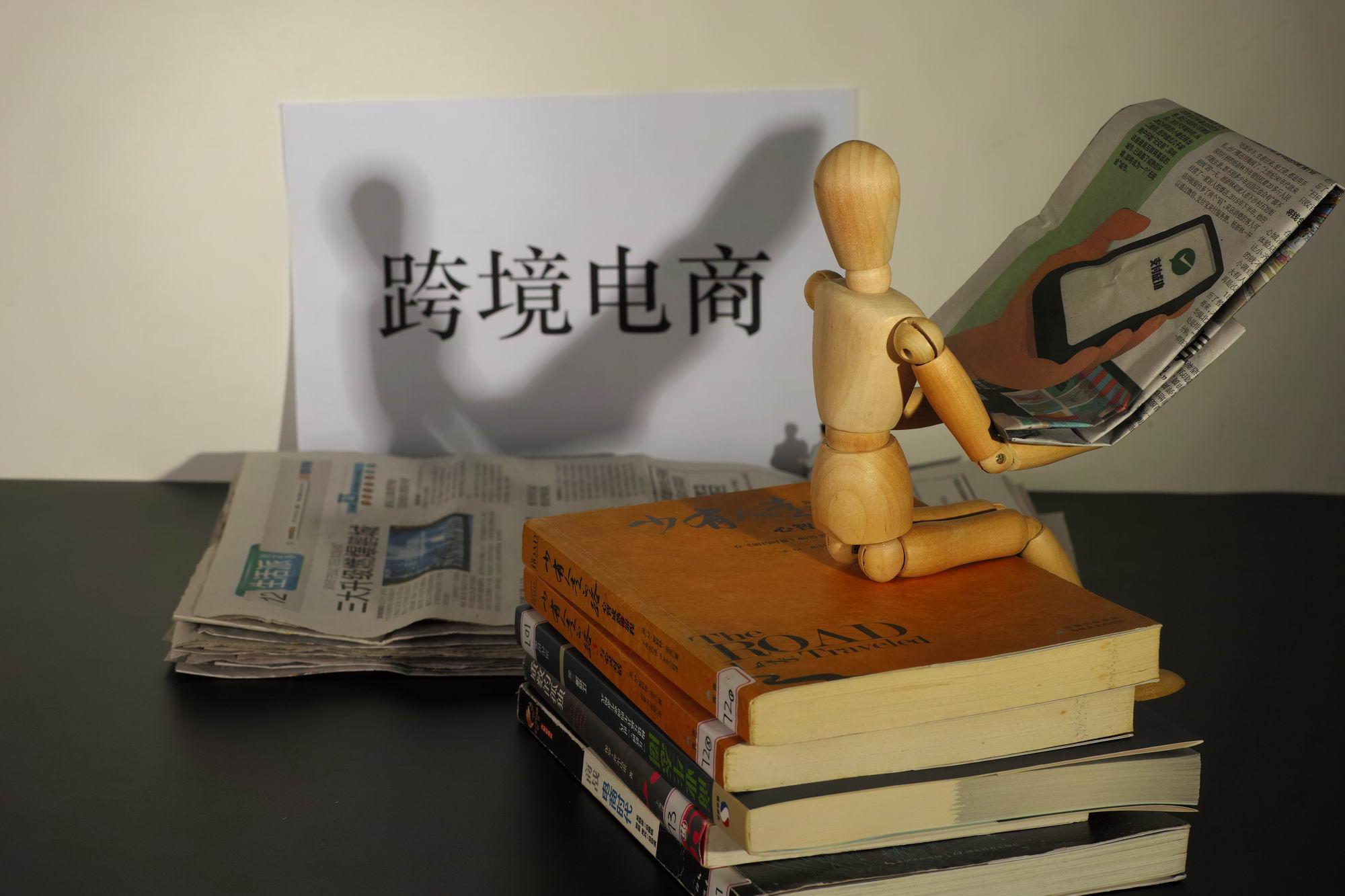 Shopee与徐风语签署战略合作协议_跨境电商_电商报