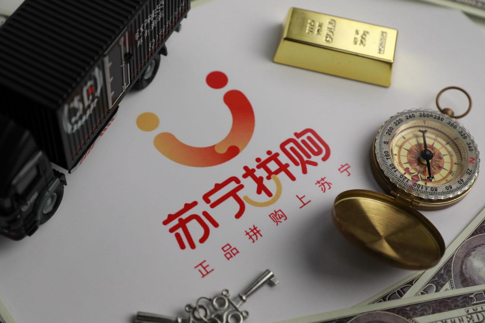 苏宁拼购和达令家联手上线新产品