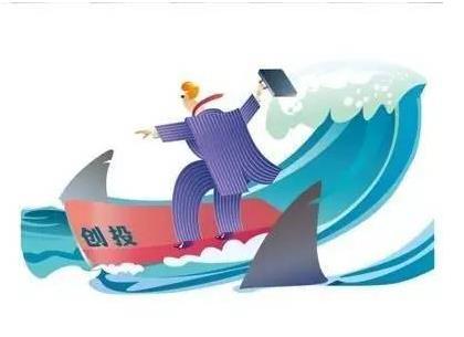 国润风险投资企业服务行业领先品牌