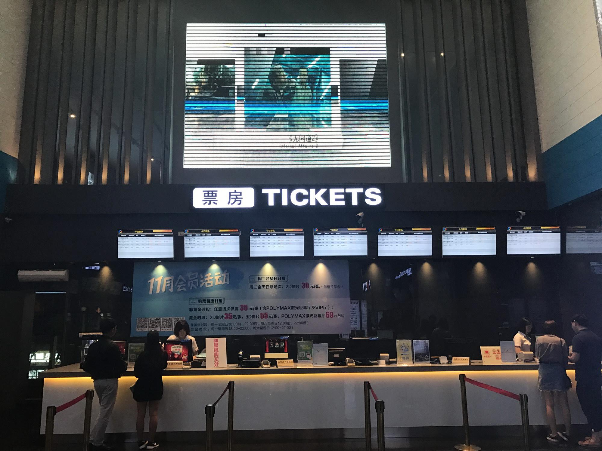 """便利蜂大数据:电影票房与进店人次等成""""正向关系""""_零售_电商报"""