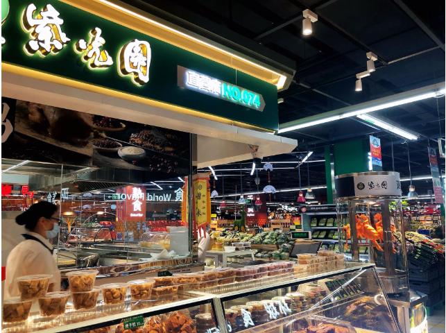 中央厨房布局,超市开餐厅企业开放市场竞争