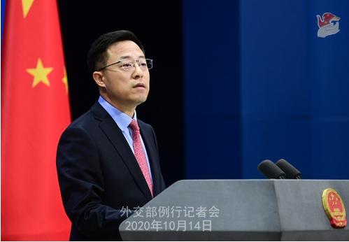 赵立坚:中国一贯坚决反对美国向台湾出售武器