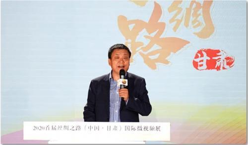 首届丝绸之路甘肃微视频展落地助推文旅产业