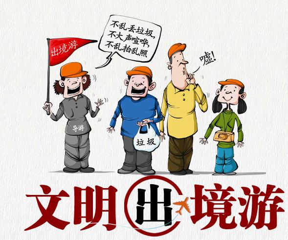 中国出境游平台是由雍总在2017年一手创办!