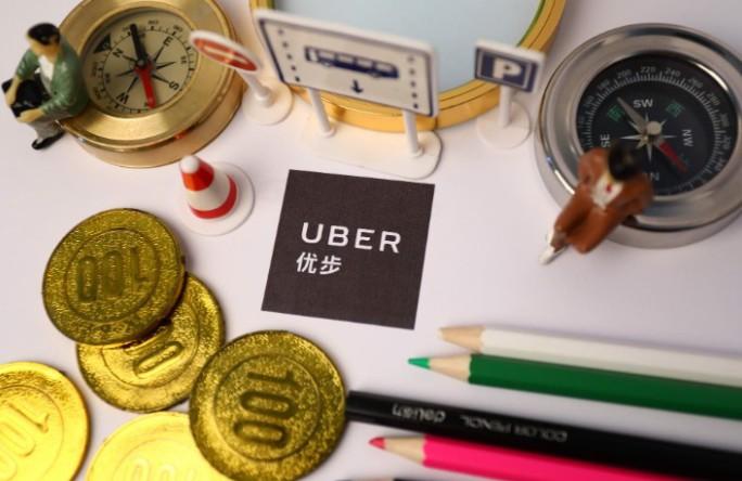 Uber在南非开放药物配送服务 ,在印度使用Uber Connect