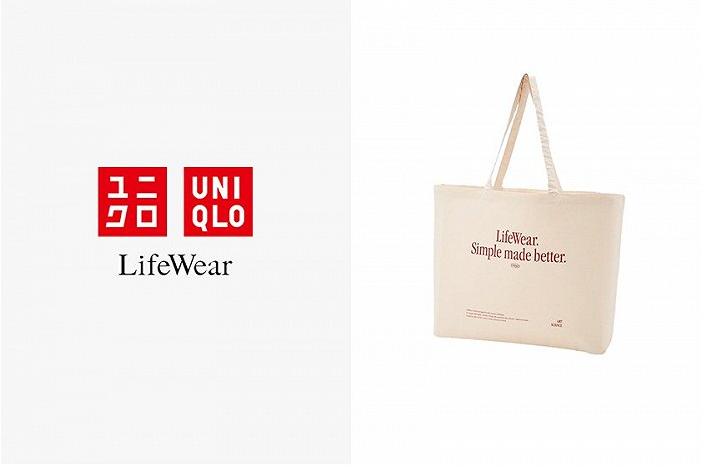 优衣库推出环保手提包为救生衣系列