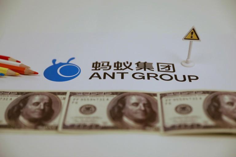 传蚂蚁集团香港IPO拿到中国证监会批准 ,准备启动上市聆讯
