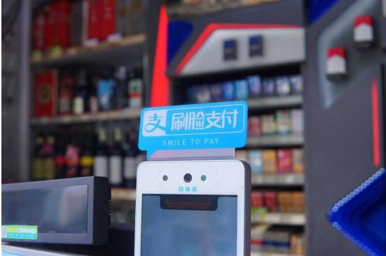 """深圳开通第一个""""刷脸缴税""""窗口"""
