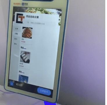 武汉李集中学食堂有刷脸支付了