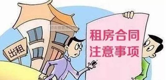 让居者拥有房屋,租赁新规干货足