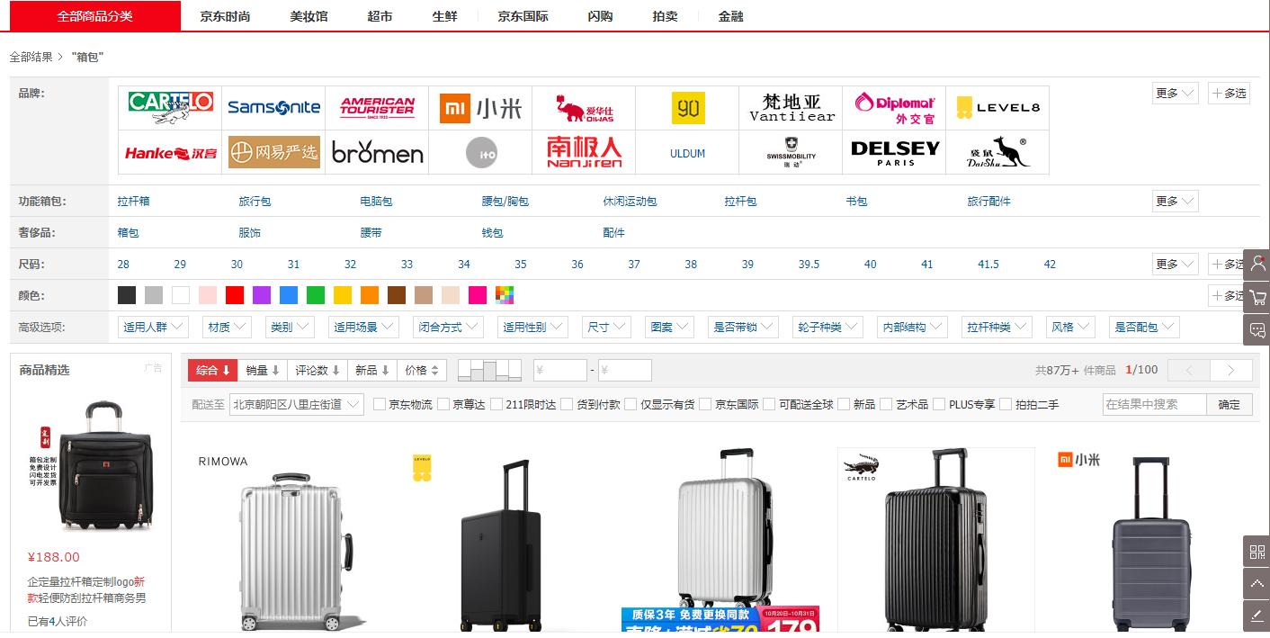 品牌皮包网作为领先的行业门户网站!