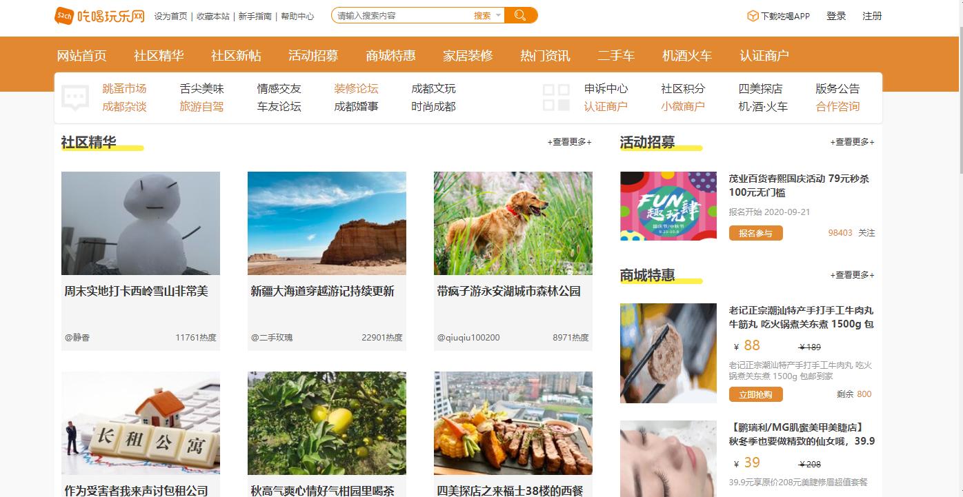 【中国吃喝玩乐平台网】主动拓宽营销渠道!