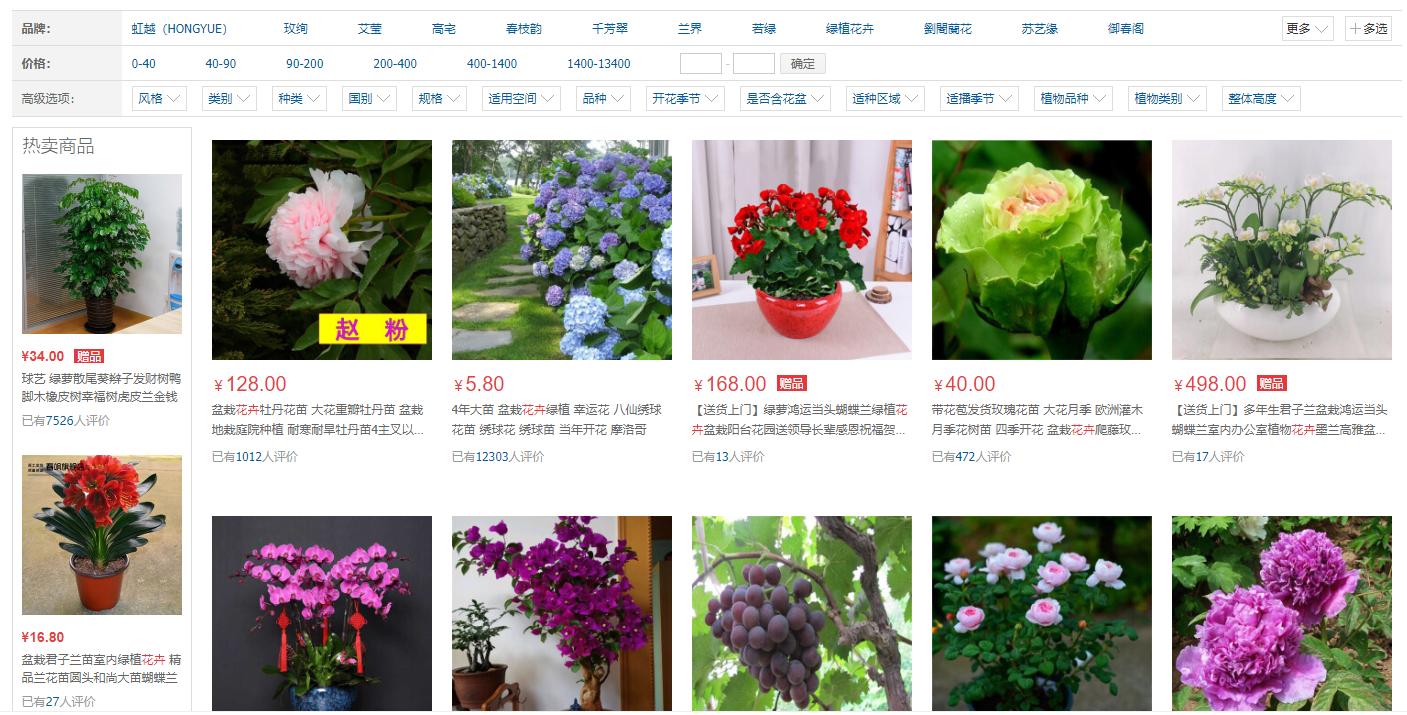 郑州花卉花艺网,带动线上消费新主张!
