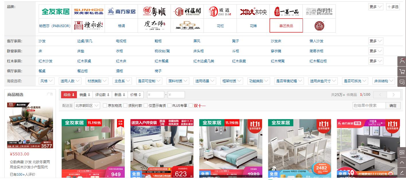 云南家政是由郑总在2014年一手创办!