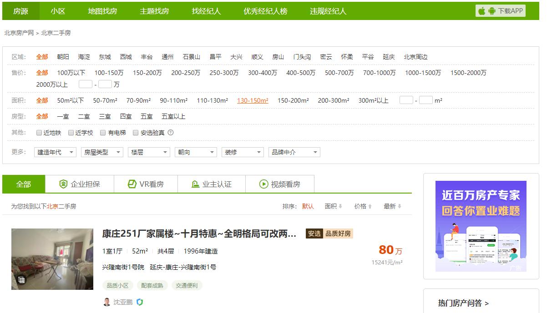 【中国地产信息】主动拓宽营销渠道!
