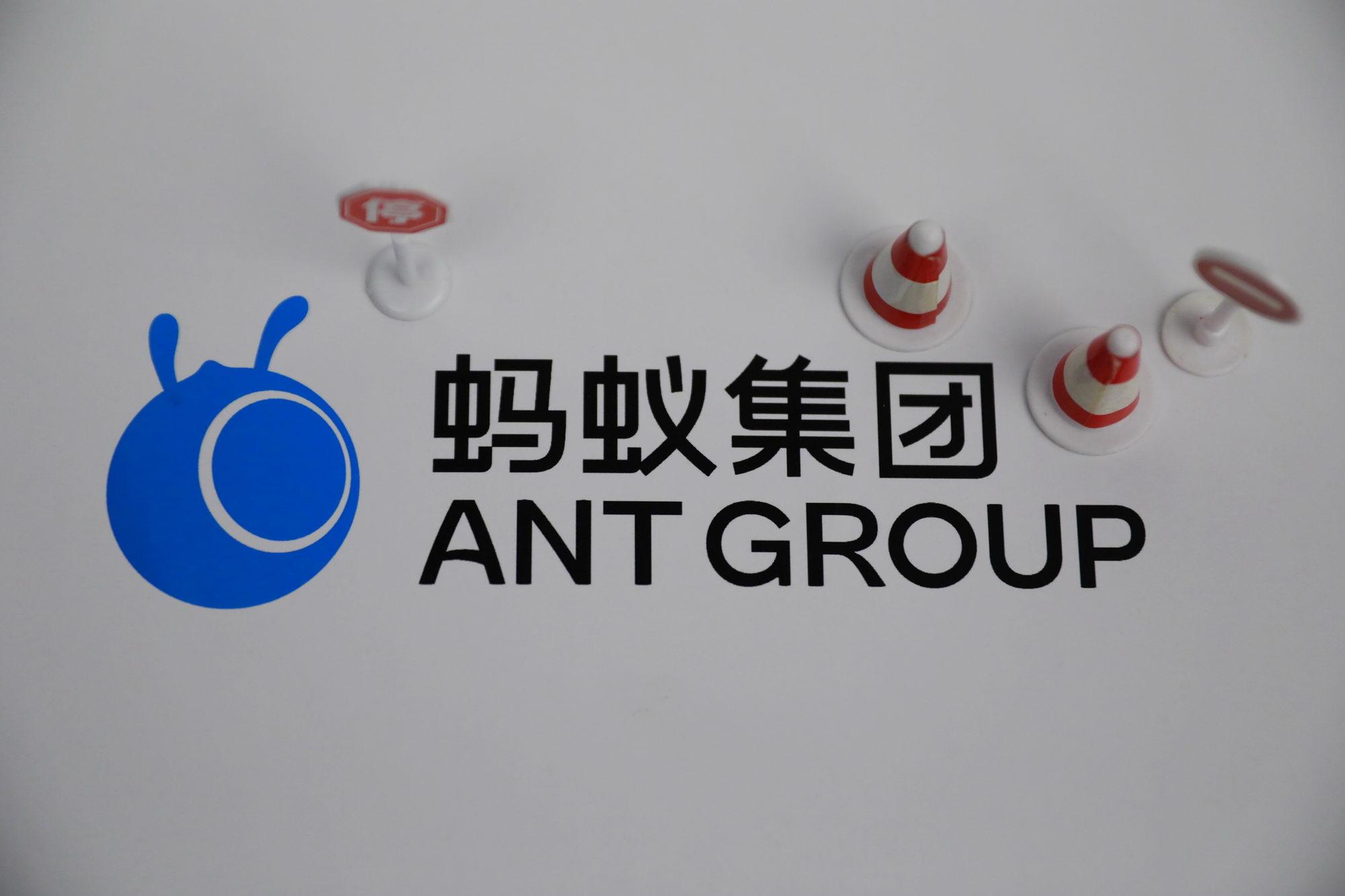 蚂蚁集团 ipo 吸引了浦新、瑞银等知名基金