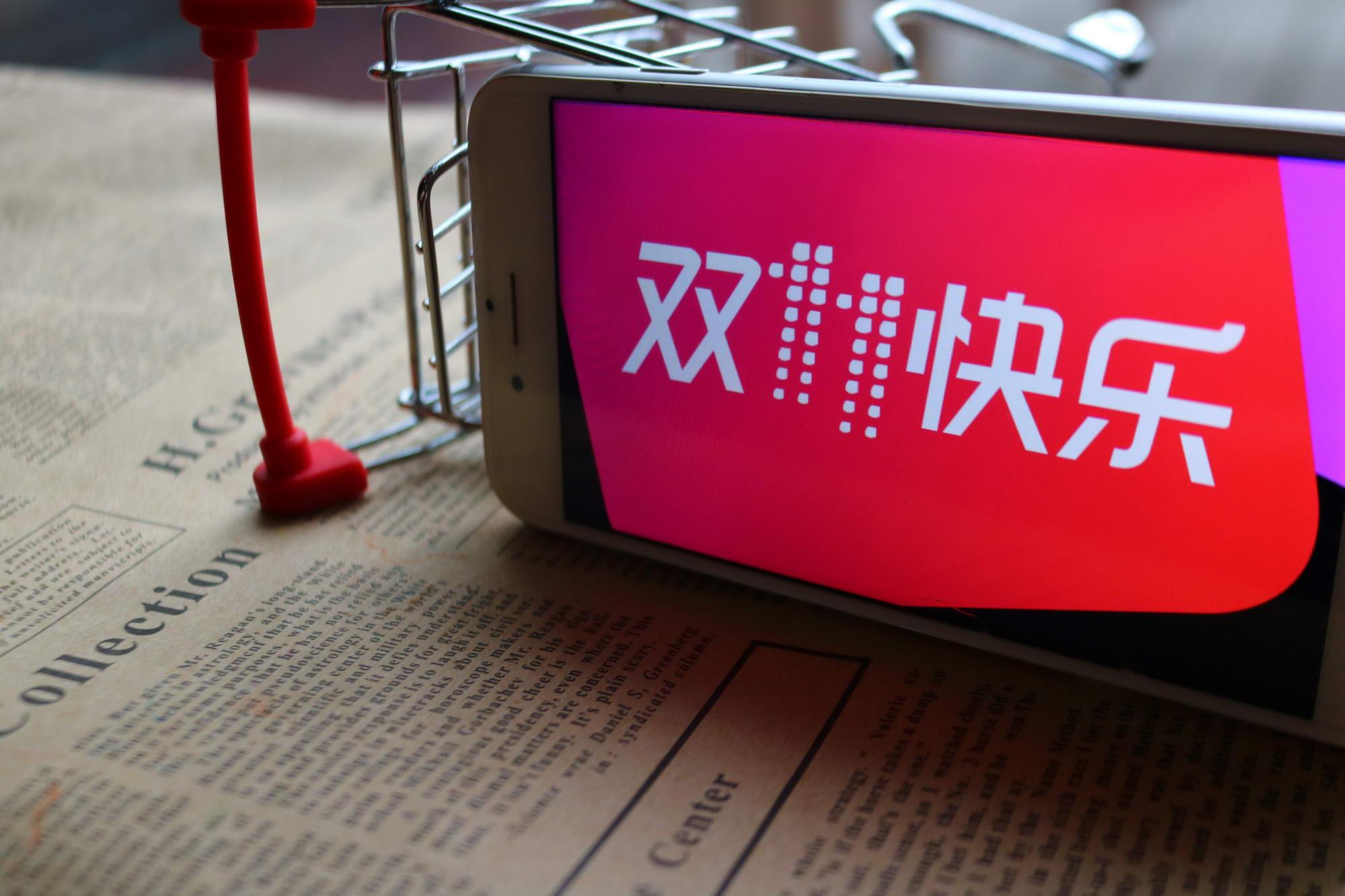 京东11.11预售报告:进口宠物主粮预售二十分钟同比增长超三十倍