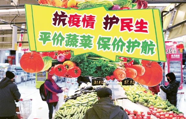 """深圳推进智慧""""食安"""", 保护市民的 """" 菜篮子"""