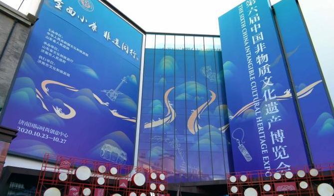 沿黄九省份非遗出现在第6届中国非遗博览会 ,生动地传承黄河文化