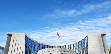央行:加强人民币汇率弹性 ,促使金融数字化转型