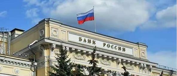 俄罗斯官员目前必须申报持有的加密资产
