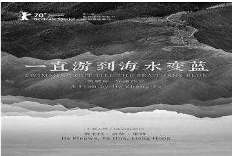 """《终极笔记》首次曝光""""古楼幻境""""版概念海报"""