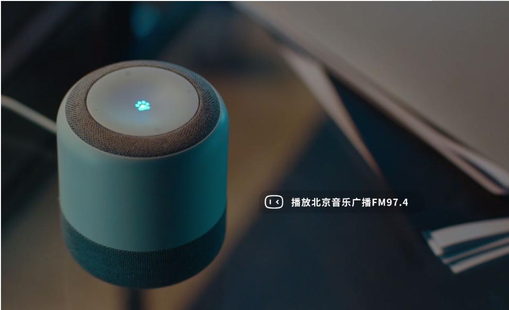 智能扬声器市场告别手拉手战斗:如何打破智能扬声器的圈子?