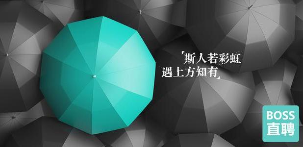 报告:3季度平均招聘薪资每月7819,北京人才吸引力又回到了第一位