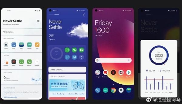 One plus 8T系列定制预加载氢OS 11:基于Android 11