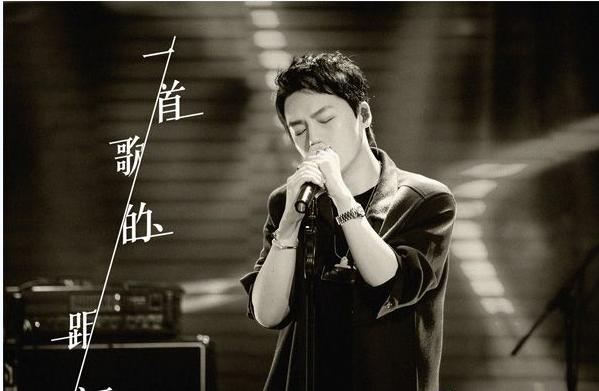 《一首歌的距离》MV上线,刘维 跨越时空与过去重逢