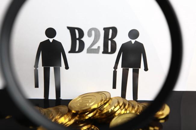 天津跨境电商B2B出口服务平台上线_B2B_电商报