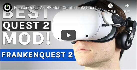 FrankenQuest 2是现在使用Quest 2最舒适的方式