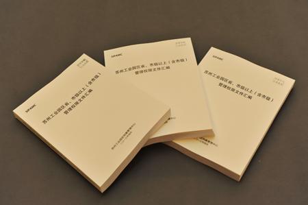 """北京高校思想政治课新教师有""""教学档案"""""""