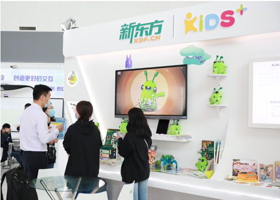 新东方深化幼儿教育战略布局, KIDS+首次公开亮相