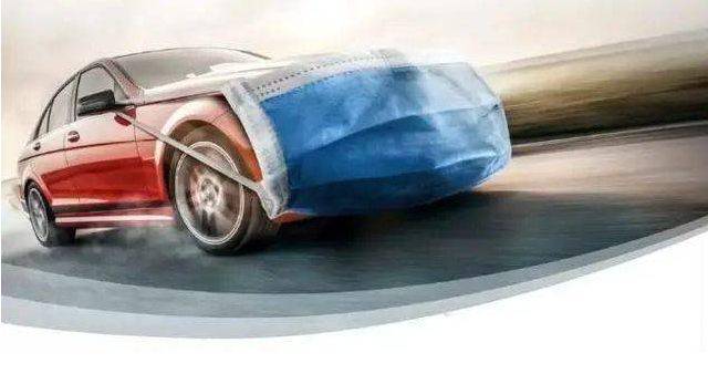 汽车也可以戴上口罩,作为保护旅行安全的新材料