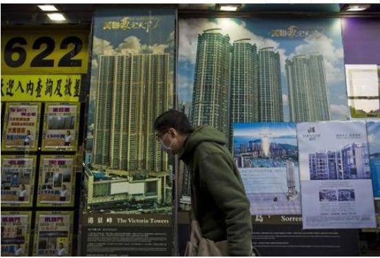 截至第三季末,香港负资产住宅按揭贷款增至199宗
