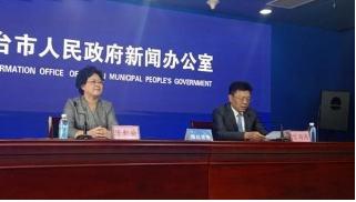 本财政年度首六个月,香港的财政赤字为2,798亿港元