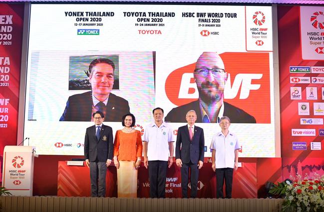 世界羽毛球联合会的前三站将于明年一月在泰国举行