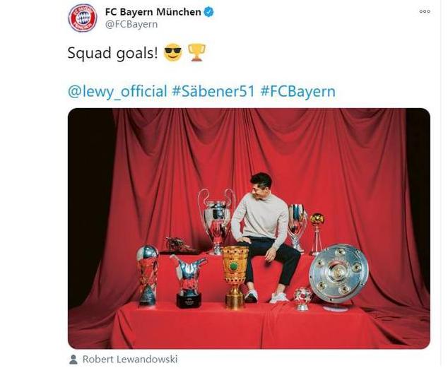 团队目标!拜仁在万乐晒太阳,并与今年赢得9座奖杯的球队合影留念