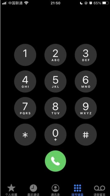 工业和信息技术部:取消移动电话号码将增加电信欺诈的风险