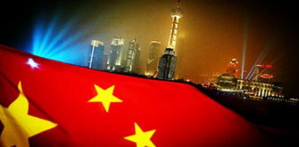 外交部:中国将坚持深化改革开放、迈向互利共赢